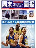 nicolas-daul-china-modern-weekly-1