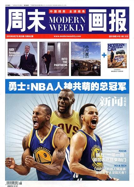 nicolas-daul-china-modern-weekly-2-428x600