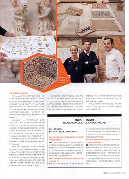 nicolas-daul-china-modern-weekly-4-431x600
