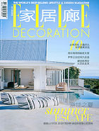 nicolas-daul-elle-deco-china-1